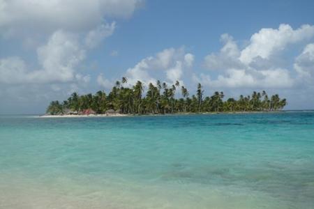 Panama Destino Turistico gunayala