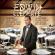 Edwin Clemente – Dos Generaciones En Salsa